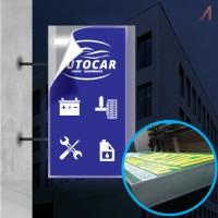 Standard Lightbox Blade Sign