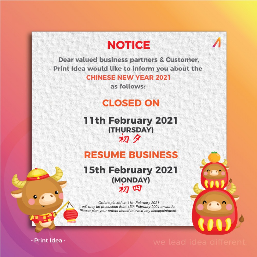 Holiday Announcement-Chinese New Year 2021